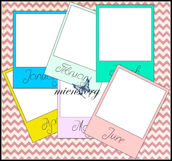 Polaroid frames for Silhouette